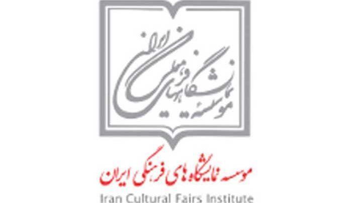پنج نمایشگاه کتاب استانی در مهر ماه برگزار می گردد