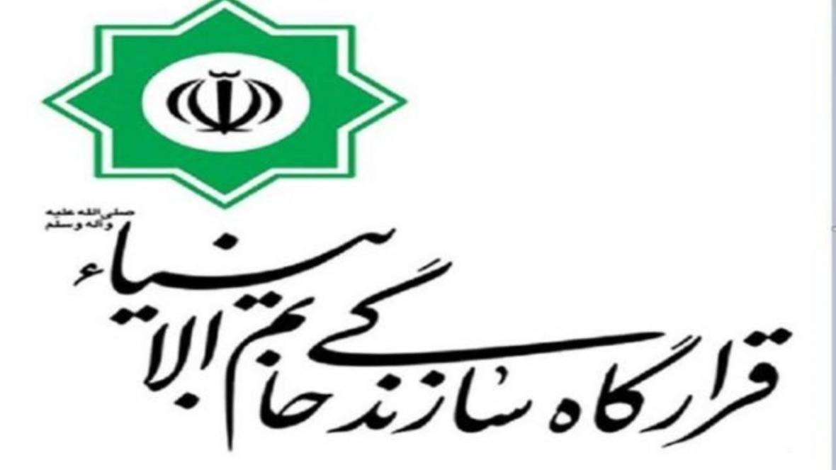 قرارگاه خاتم اولین پتروپالایشگاه ملی کشور را می سازد