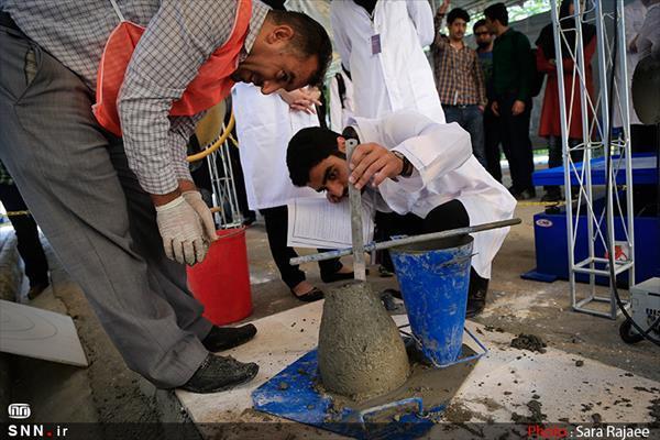 نهمین دوره مسابقات ملی بتن با حضور 15 تیم در دانشگاه امیرکبیر برگزار می گردد