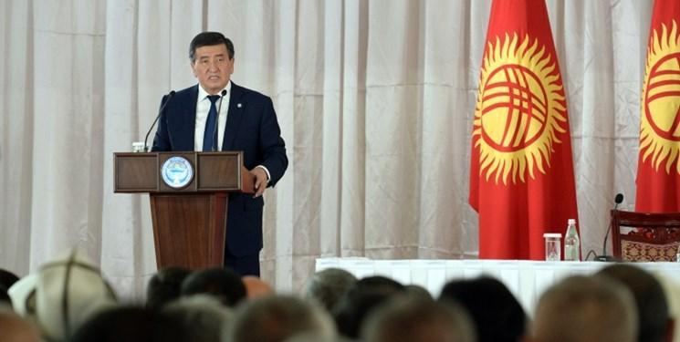 رئیس جمهور قرقیزستان: حل مسائل مرزی با همکاری شهروندان حل خواهد شد