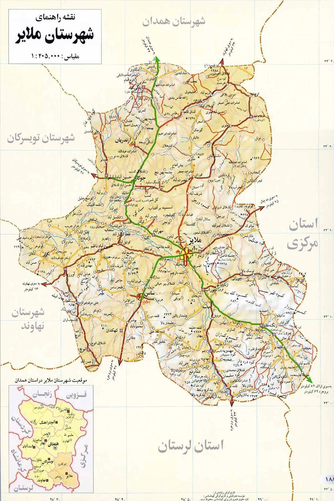 تاریخچه و نقشه جامع شهر ملایر در ویکی خبرنگاران
