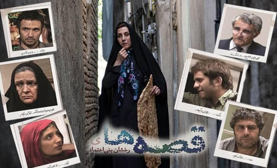 قصه های رخشان بنی اعتماد در بین تاثیرگذارترین فیلم های زنان جهان