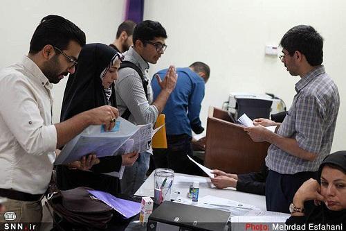 امور فارغ التحصیلی دانشجویان دانشگاه ایلام به بعد از طرح فاصله گذاری اجتماعی موکول شد