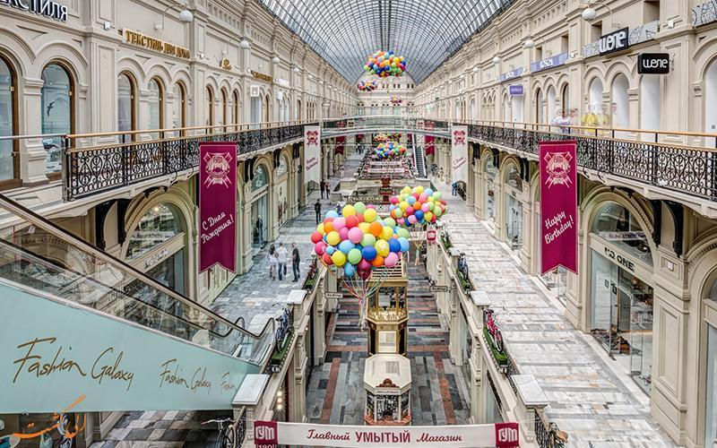 آشنایی با مراکز خرید مسکو