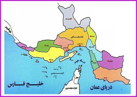 درخواست 300 نفر از کادر درمانی هرمزگان: استان را قرنطینه کنید!