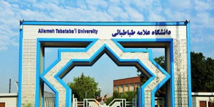 نخستین دوره بین المللی دانش افزایی ادب فارسی برگزار می گردد