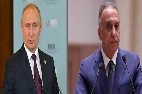 نخست وزیر عراق پس از سرانجام کرونا با پوتین دیدار خواهد کرد