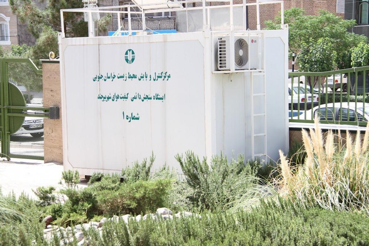 خبرنگاران 2 ایستگاه سنجش کیفی هوا در خراسان جنوبی راه اندازی می شود