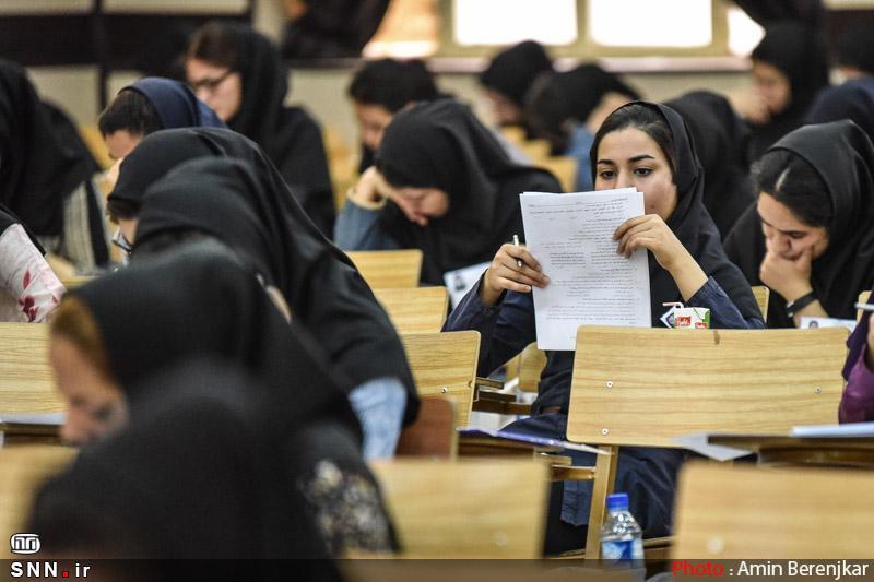 دانشگاه آزاد سمنان بدون آزمون دانشجو می پذیرد