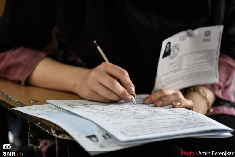 تناقضاتی در مورد آزمون جامع علوم پایه ، بعضی دانشجویان میزبانی برای امتحان ندارند!