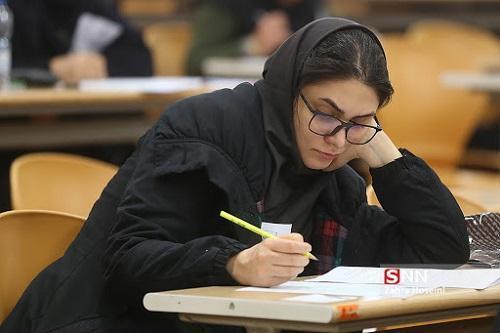 آزمون زبان MSRT دانشگاه لرستان 11 مهرماه برگزار می گردد