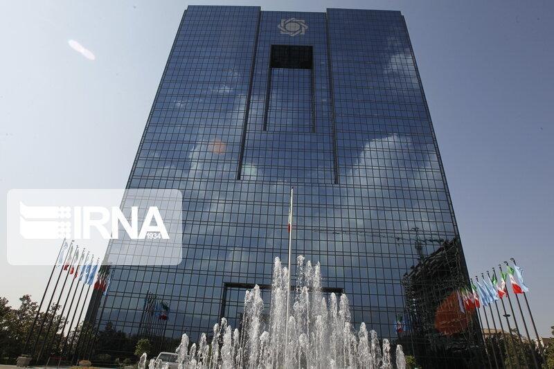 خبرنگاران خرید 495 میلیارد ریال اوراق دولتی توسط بانک مرکزی