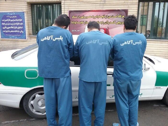 دستگیری باند سارقان خودرو در اصفهان