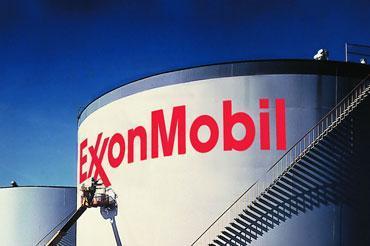 اکسون موبیل از طرح فناوری حذف کربن رونمایی می نماید