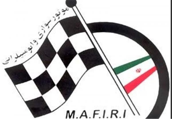 اعلام اسامی نهایی نامزدهای ریاست فدراسیون موتورسواری و اتومبیلرانی