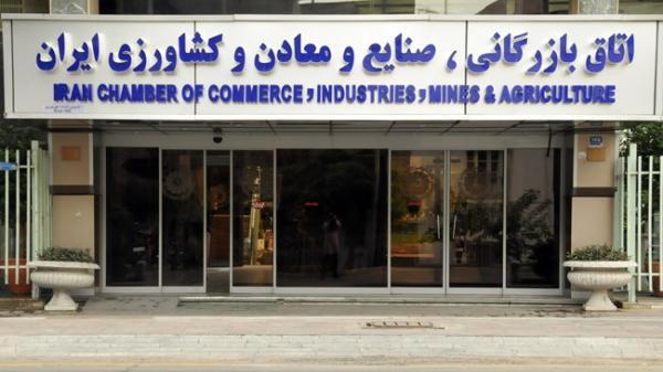 اتاق ایران ، اصلاح قانون اتاق ایران با هدف تقویت بخش خصوصی