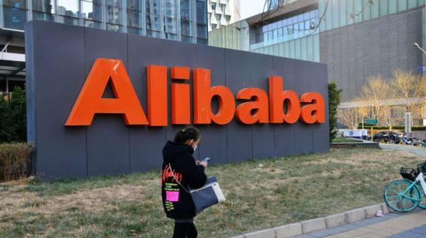 انحصار حتی در چین هم جریمه می گردد: علی بابا 2.8 میلیارد دلار به خاطر تخطی از قوانین ضدانحصار جریمه شد
