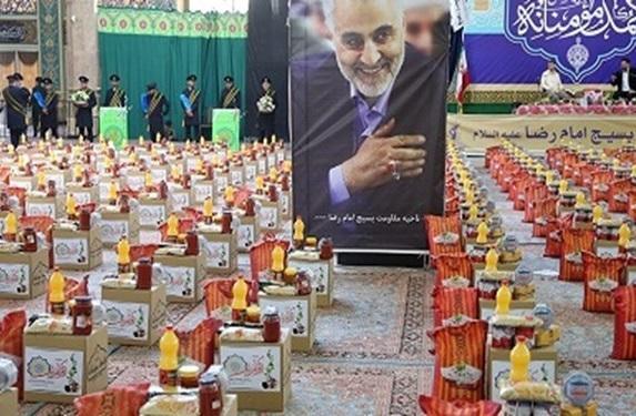 تداوم یاری های مؤمنانه مسجد مقدس جمکران در ماه رمضان
