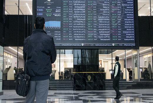 یک کارشناس: بازار سرمایه در شرایط فوق العاده است