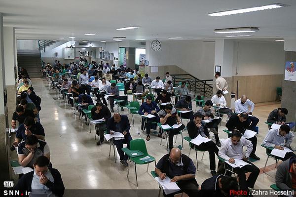 260 داوطلب در آزمون پذیرش دستیاری فوق تخصصی پذیرفته شدند
