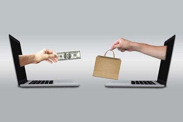 چگونه از کسب و کارهای اینترنتی شکایت کنیم؟
