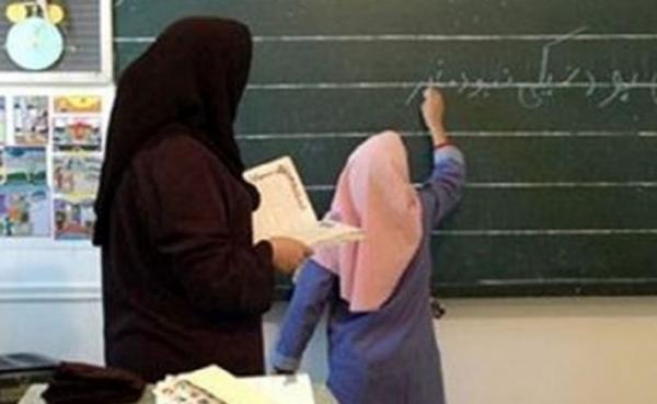 جدیدترین ابهامات فوق العاده ویژه معلمان