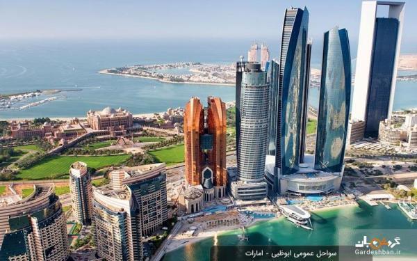 آشنایی با سواحل عمومی ابوظبی، تصاویر