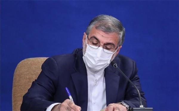 رییس دفتر رییس جمهوری مدیر کل تشریفات را منصوب کرد
