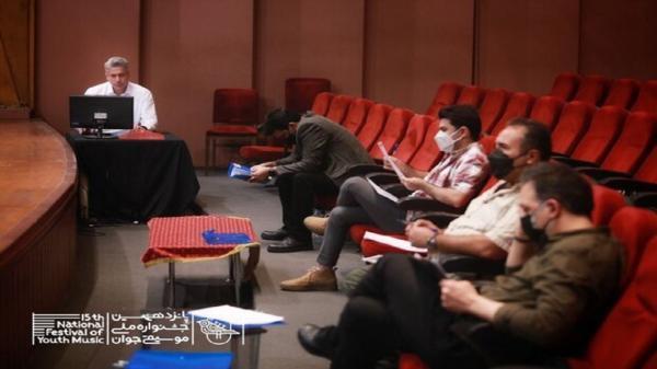 داوری آثار پانزدهمین جشنواره ملی موسیقی جوان شروع شد