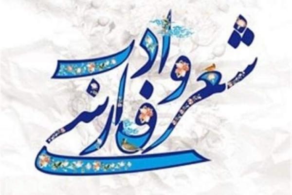 برگزیدگان کارگاه شعر در مشهد معرفی شدند